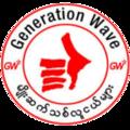 Generation Wave.PNG