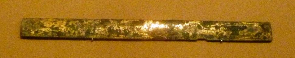 Gilded Bronze Ruler - 1 chi %3D 231 cm. Western Han (206 BCE - CE 8). Hanzhong City