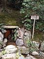 Ginga Spring in Rokuonji Temple.jpg