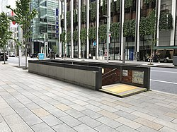 Ginza-itchome-station-Exit8.jpg