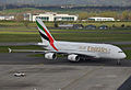 Glasgow Airport DSC 1051 (13784486195).jpg