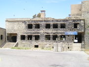 The Golan Hospital in Quneitra as it appears today