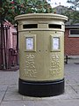 Gold painted post box in Town Hill, Wrexham - geograph.org.uk - 3073580.jpg