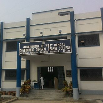 Dantan II - Kasmuli College