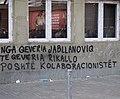 Grafitti Prishtina3.jpg