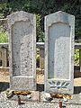 Grave of Toda Tadatsugu and Yōtokuin(Wife of Tadatsugu), Chōkōji, Tahara(2016.04.30).jpg