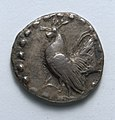 Greece, 5th century BC - Aegineatan Drachm- Rooster (obverse) - 1917.989.a - Cleveland Museum of Art.jpg