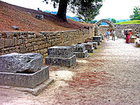 Greece-0528 - Bases of Zanes (4th – 1st century BC).jpg