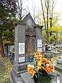 GrobowiecTadeuszaBłotnickiego-CmentarzRakowicki-POL, Kraków.jpg