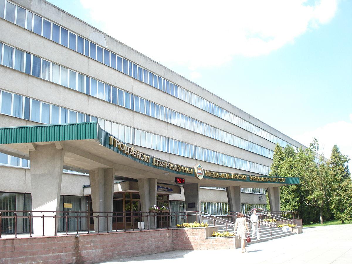 Повышение квалификации.неврология.1 медакадемия в москве информация для стенда детского сада пожарная безопасность