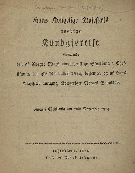 File:Grunnloven, 4 XI 1814.djvu