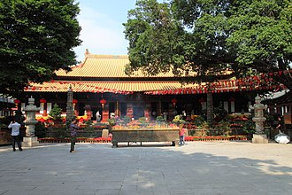 Guangxiao Temple (Guangzhou) - Image: Guangzhou Guangxiao Si 2012.11.19 13 29 21