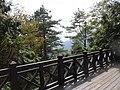 Guanwu 觀霧 - panoramio.jpg