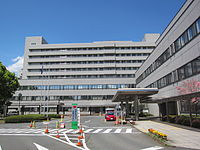 Gunma University Hospital.JPG