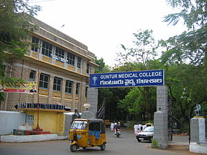 Guntur Medical College - Main campus