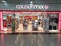 HK 中環 Central 香港站 Hong Kong MTR Station concourse September 2020 SS2 ColourMix shop.jpg