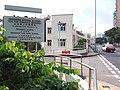 HK 香港南區 Southern District PFL Pokfulam 薄扶林道 Pok Fu Lam Road September 2019 SSG 28.jpg