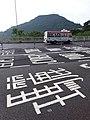 HK 香港南區 Southern District PFL Pokfulam 薄扶林道 Pok Fu Lam Road near 瑪麗醫院 Queen Mary Hospital September 2019 SSG 20.jpg