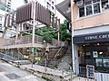 HK 香港 西環 Sai Ying Pun 正街 Centre Street August 2018 SSG Yu Lok Lane 01.jpg