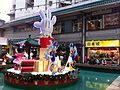 HK Aberdeen Centre Square fountain Disney cartoon Christmas decor Nov-2012 Japan Home City shop sign.JPG