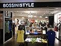 HK Admiralty 金鐘廊 Queensway Plaza shop BossiniStyle clothing 01.JPG