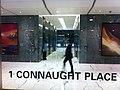 HK Central 1 Connaught Place Jardine House lift lobby hall interior 01 evening Nov-2012.JPG