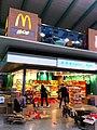 HK Hung Hom MTR Station shop McCafe Feb-2013.JPG