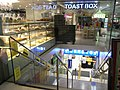 HK Jardon night 233 Nathan Road JD Mall Toast Box basement stairs Parkn Shop Sept-2012.JPG