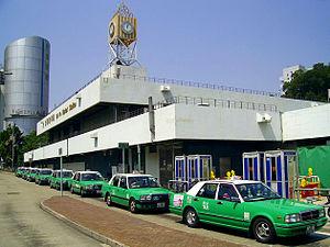 HK KCRTaiPoMarketStation