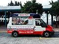 HK MobileSoftee CentralPiers.JPG
