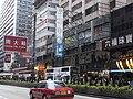 HK Mongkok 信和中心 Sino Centre Nathan Road.JPG