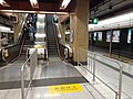 HK SSP 長沙灣站 Cheung Sha Wan 發祥街 Fat Tseung Street MTR Station platform January 2020 SS2 02.jpg