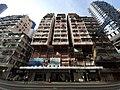 HK SW 灣仔 Wan Chai 莊士頓道 Johnston Road October 2020 SS2 02.jpg