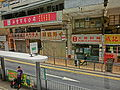 HK Sai Ying Pun 173 Des Vouex Road West 金坤大廈 Kam Kwan Building shops May 2013.JPG