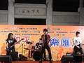 HK Sai Ying Pun Dr Sun Yat-sen Memorial Park night Band RedNoon on stage Dec-2012.JPG