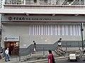 HK Sai Ying Pun October 2020 SS2 2020-10-13 03.jpg