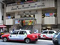 HK Sheung Wan Municipla Services Building 345 Queen's Road Central red Taxi Sept-2012.JPG