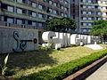 HK Sun Chui Estate Ident.jpg