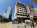 HK TST 尖沙咀 Tsim Sha Tsui 柯士甸道 Austin Road near 九龍公園 Kowloon Park February 2020 SS2 06.jpg