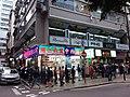 HK TST 尖沙咀 Tsim Sha Tsui 漢口道 Hankow Road shop March 2020 SSG 14.jpg