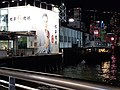 HK TST 尖沙咀 Tsim Sha Tsui front square Harbour City night view Victoria Harbour near Star Ferry Piers July 2020 SS2 02.jpg