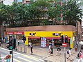 HK Tram tour view Sheung Wan 德輔道中 Des Voeux Road Central August 2018 SSG 09.jpg