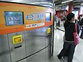 HK Tsuen Wan MTR Station lobby e-Instant Bonus terminal visitors 16-Dec-2012.JPG