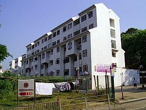 Sai Kung Town - Hoi Cheung Lau, Tui Min Hoi Chuen