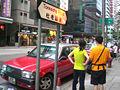 HK Wan Chai Tonnochy Road Taxi Stop 1a.jpg