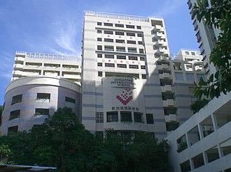 Singapore International School - The school