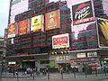HK Yau Tsim Mong District Nathan Road Nullah Road Pioneer Centre Pizza Hut shops.JPG