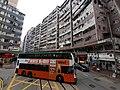 HK tram 21 tour view SKW 筲箕灣道 Shau Kei Wan Road February 2020 SS2 03.jpg