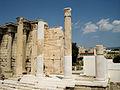 Hadrian's Library.jpg