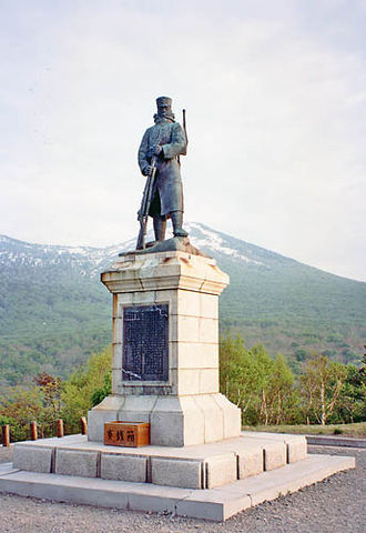 Hakkōda Mountains - Memorial statue of the Hakkoda Death March, portraying Fusanosuke Gotō.